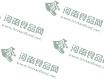 ld乐动体育网址添加剂使用标准(GB2760-2011)