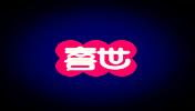 乐动体育官网入口喜世ld乐动体育网址股份有限公司