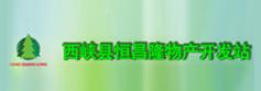 恒昌隆1.jpg