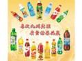 怀生源果汁饮料、碳酸饮料招商