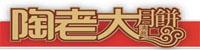 郑州百兴食品有限公司