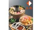 【品桥】系列:鱼包蛋、芝心包、鱼卵卷、龙虾角、大虾、鱼豆腐