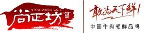 河南尚正食品有限公司
