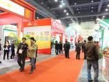 第四届中国·郑州农博会 副省长刘满仓宣布开幕
