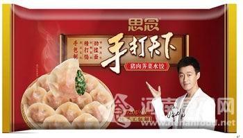 河南食品品牌