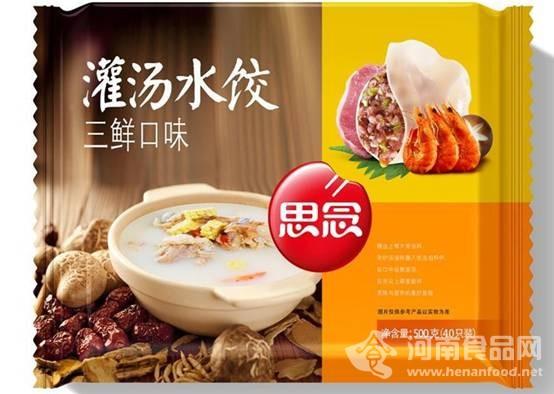 郑州思念食品:每一种食品都值得用心经营