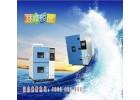 上海冷热冲击试验箱图片