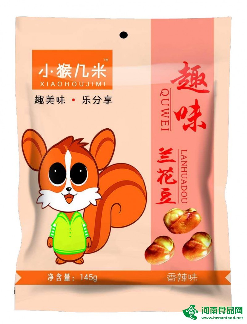 豆子粘贴画图猴子片-小猴几米趣味兰花豆,时尚精致的包装,可爱的卡通形象,精选优质蚕
